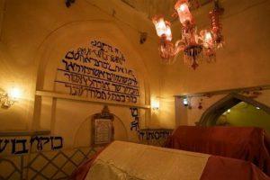 Hamedan Esther and Mordechai Tomb