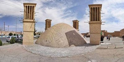 Yazd Rostam Giv Water Storage